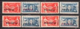 Romania 1946 Mi 921-928 MNH - 1918-1948 Ferdinand, Charles II & Michael