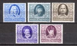 Romania 1955 Mi 1530-1534 MNH - 1948-.... Republics