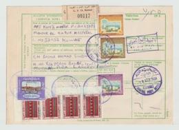 Egypt - 1988 - Rare - Registered - From Kuwait To Pakistan - Kuwait
