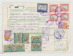 Egypt - 1997 - Rare - Registered - From Kuwait To Pakistan - Kuwait