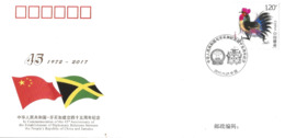 J) 2017 CHINA, IN COMMEMORATION OF THE 45th ANNIVERSARY OF THE ESTABLISHMENT OF DIPLOMATIC RELATIONS BETWEEN THE PEOPLE' - China