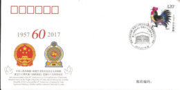 J) 2017 CHINA, IN COMMEMORATION OF THE 60th ANNIVERSARY OF THE ESTABLISHMENT OF DIPLOMATIC RELATIONS BETWEEN THE PEOPLE' - China