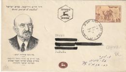 Israël 1949 Lettre Entier Premier Jour FDC Circulé Dromadaire - FDC