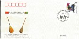 J) 2017 CHINA, INSTRUMENTS, CAMELS, COCK, FDC - Autres