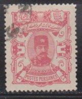 IRAN Scott # 95 Used - Iran