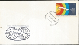 V) 1977 CARIBBEAN, INTERNATIONAL MEASUREMENT SYSTEM, MAP OF CUBA, BLACK CANCELLATION, FDC - FDC