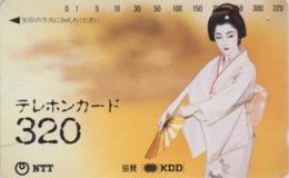 TC Japon / NTT 110-016 - 320 U - Femme Geisha Peinture - Woman Girl & Fan Japan National Phonecard - 01 - Japan