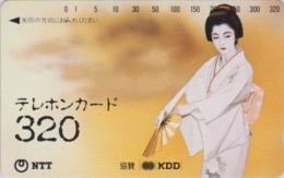 TC Japon / NTT 110-016 - 320 U - Femme Geisha Peinture  ** ONE PUNCH ** - Woman Girl & Fan Japan National Phonecard - 04 - Japan