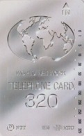 Télécarte Japon / NTT 110-017 - 320 U - Globe Map - Japan National Phonecard Telefonkarte - 03 - Japan