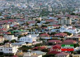 Somalia Somaliland Hargeisa Aerial View Hargeysa New Postcard - Somalia