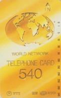 Télécarte Japon / NTT 110-018 - 540 U - Globe Map ** ONE PUNCH ** - Japan National Phonecard Telefonkarte - 01 - Japan