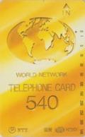 Télécarte Japon / NTT 110-018 - 540 U - Globe Map ** ONE PUNCH ** - Japan National Phonecard Telefonkarte - 21 - Japan