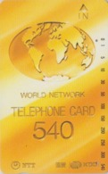 Télécarte Japon / NTT 110-018 - 540 U - Globe Map - Japan National Phonecard Telefonkarte - 03 - Japan