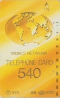 Télécarte Japon / NTT 110-018 - 540 U - Globe Map - Japan National Phonecard Telefonkarte - 04 - Japan