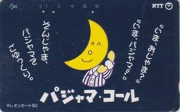 Télécarte Japon / NTT 110-019 - 50 U -  Homme Lune Au Téléphone - Man Moon & Phone - Japan National Phonecard - Japan