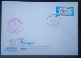 FDC ATM Frama Stamp-2019 10th Anni Cross-strait Direct Mail Services (Black Imprint) Plane Ship Map Letter Unusual - Errori Sui Francobolli