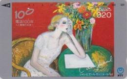 Télécarte Japon / NTT 110-022 - 320 U - PEINTURE FRANCE - CASSIGNEUL - Japan National Phonecard - Peinture