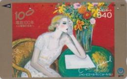 Télécarte Japon / NTT 110-023 - 540 U - PEINTURE FRANCE - CASSIGNEUL - Japan National Phonecard - Peinture