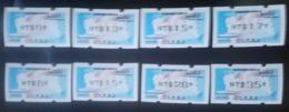 Black Imprint Set ATM Frama Stamp-2019 10th Anni Cross-strait Direct Mail Services Plane Ship Map Letter Unusual - Errori Sui Francobolli