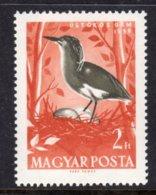 HUNGARY - 1959 WATER BIRDS 2fo SQUACCO HERON STAMP FINE MNH ** SG 1580 - [6] Democratic Republic