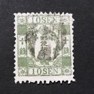 ◆◆◆JAPAN 1872 Cherry Blossom Series 10 Sen USED   AA4874 - Usati