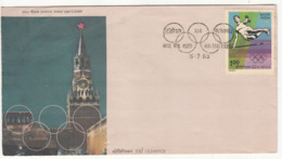 (1v Madras Cancel), India FDC On Olympics, Olympic, Moscow , Tower Clock, Sport, High Jump, 1980 - Summer 1980: Moscow