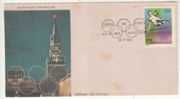 (1v Madras Cancel), India FDC On Olympics, Olympic, Moscow , Tower Clock, Sport, High Jump, 1980, As Scan - Summer 1980: Moscow