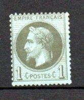 France N° 25 ** . A Saisir !!! - 1863-1870 Napoléon III Con Laureles