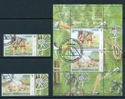 BOSNIEN-HERZEGOWINA Mi.Nr. 476-477, Block 32  Pfadfinder - 2007- Used - 2007