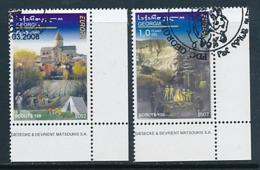 GEORGIEN  Mi.Nr. 551-552  Pfadfinder - 2007- Used - Europa-CEPT