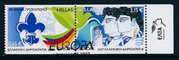 GRIECHENLAND Mi.Nr. 2421-2422 C  Pfadfinder - 2007- Used - Europa-CEPT
