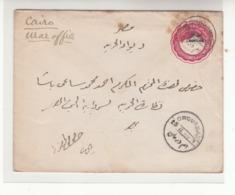 Sudan / Stationery / Omdurman - Sudan (1954-...)