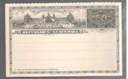 23687 - Entier - Guatemala