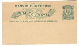 23704 - Entier - Dominikanische Rep.