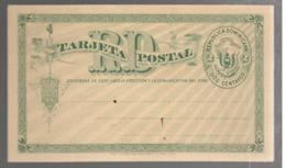 23705 - Entier - Dominikanische Rep.