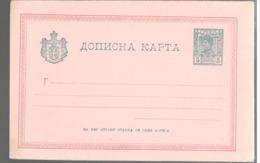 23710 - Entier - Serbia