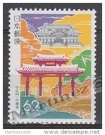 Japan - Japon 1989 Yvert 1740, Regional Stamp - MNH - 1989-... Empereur Akihito (Ere Heisei)