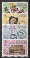 Kenya - 1990 - N°Yv. 521 à 524 - London 90 - Neuf Luxe ** / MNH / Postfrisch - Kenya (1963-...)