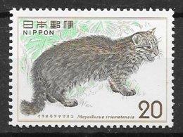 Japon   N°  1107   Chat      Neuf  *  *  TB =  MNH VF   Soldé ! ! !  Le Moins Cher Du Site ! ! ! - Hauskatzen