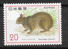 Japon   N°  1120   Lapin   Neuf  *  *  TB =  MNH VF   Soldé ! ! !  Le Moins Cher Du Site ! ! ! - Ferme