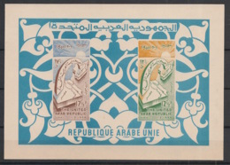 Syrie - 1958 - Block N° V1 Et V2 - République - Neuf Luxe ** / MNH / Postfrisch - (n°Yv. 96 + PA N°134) - Siria
