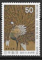 Japon   N°  1171  Oiseaux  Paon   Neuf  *  *  TB =  MNH VF   Soldé ! ! !  Le Moins Cher Du Site ! ! ! - Paons