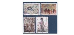 A840. Chine / China / 1992 / Dunhuang Murals / Budismo / Bouddhisme - Buddhism