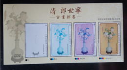 Color Trial Specimen 2019 Ancient Chinese Painting By Giuseppe Castiglione Stamp 2015 Lotus Flower Unusual - Errori Sui Francobolli