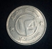 Algeria , 1/4 Dinar , 1992 ,  KM 127 , Agouz - Algeria