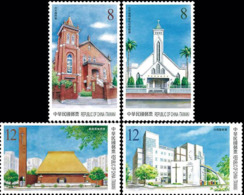 2019 Taiwan Famous Church Stamps Architecture Christian George MacKay Grace Baptist - Cultures