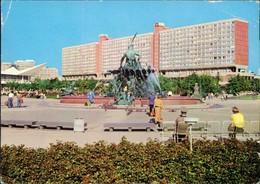 Mitte Berlin Neptunbrunnen (Begasbrunnen)Ansichtskarte   1982/1979 - Mitte