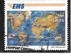 TIMBRE OBLITERE DU LIBAN DE 2019 - Lebanon