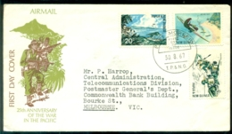 Papua New Guinea 1967 Airmail FDC 25th Anniversary Of The War In The Pacific Michel 119, 120 Ans 121 - Papouasie-Nouvelle-Guinée