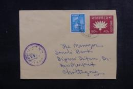 BANGLADESH - Entier Postal + Complément Pour Chittagonj - L 44729 - Bangladesh